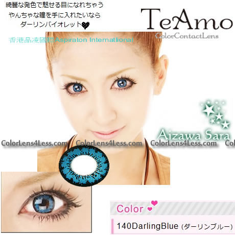 TeAmo Darling Blue Colored Contacts (PAIR)