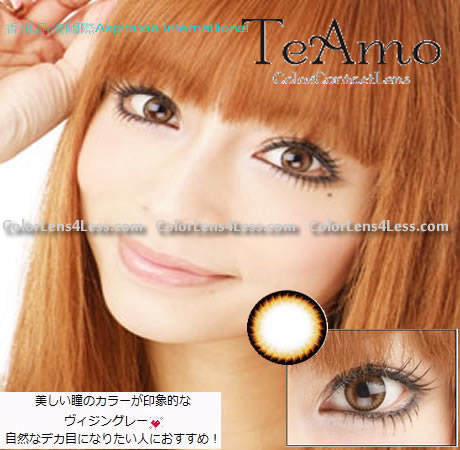 TeAmo Vjinn Brown Colored Contacts (PAIR)