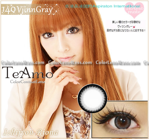 TeAmo Vjinn Grey Colored Contacts (PAIR)