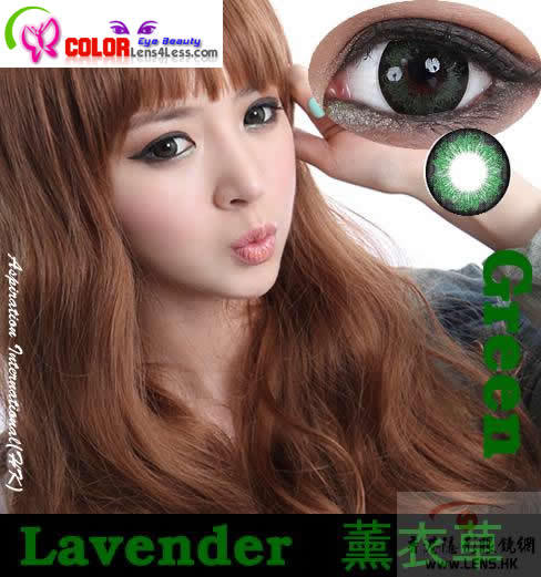 CIB Lavender XTRA Green Colored Contacts (Pair)