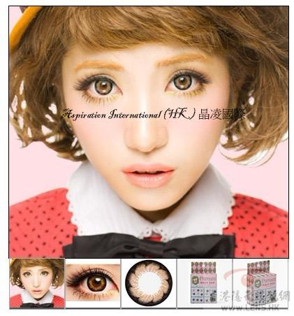 Girly Chip Brown Colored Contacts (PAIR)