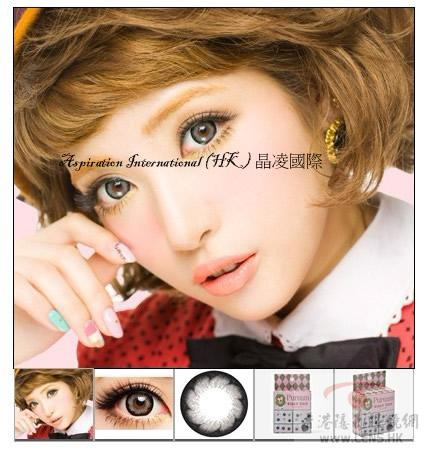 Girly Chip Grey Colored Contacts (PAIR)