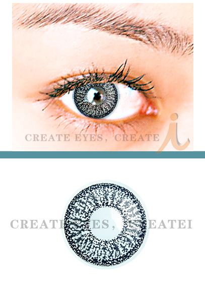 Grey Double Colored Contacts (PAIR)