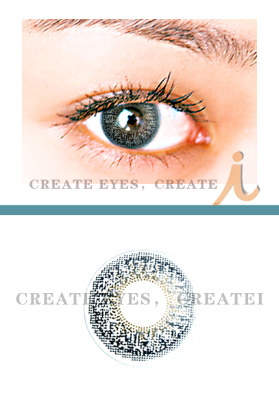 Grey 3 Color Contact Lens (Pair)