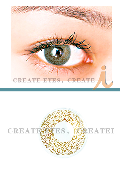 Hazel 1 Color Contact Lens (Pair)