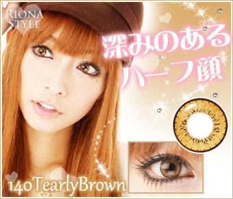 TeAmo Tearly Brown Colored Contacts (PAIR)